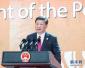 中国赢就是世界赢 中国与世界共享发展机遇