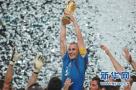 马拉多纳卡纳瓦罗将出席2018世界杯抽签仪式