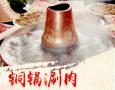 9种风靡全国的火锅