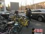 密码漏洞、家长帮解锁 儿童违规骑共享单车怎么破