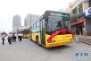 济宁泗水、微山、梁山,年底前将开通城际公交