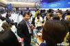 @全世界网友 乌镇峰会头脑风暴来了!