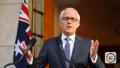 """澳大利亚立新法称为了""""防中国"""" 这锅我们不背"""