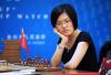"""她是来自江苏的""""世界棋后"""",拿到全球最难奖学金去读牛津!"""