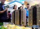 明年楼市将迎盘整期 租赁制度应继续完善