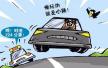 武汉公布超速前10名 鄂AX2492的士37天扣78分