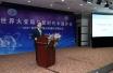 外媒:王毅呼吁重启对话 中方绝不接受半岛动武