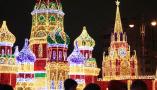 俄罗斯莫斯科点亮圣诞灯饰 充满节日氛围