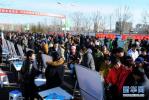 济南:教育专家服务满10年最高可享80万住房补贴