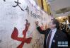 80年后,他们最想说什么?——记公祭仪式上的南京大屠杀幸存者