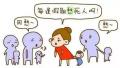 """【国搜年终策划】2017你被""""中国式焦虑""""戳中了吗?"""