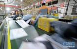 东营出台促进邮政和快递服务业发展的实施意见