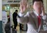 2小时内死了4个!韩国医院婴儿集中死亡事件引轩然大波
