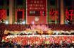降旗与升旗|18年前这一刻多少中国人热泪盈眶!