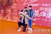 《英雄本色2018》路演王凯现南京高校 畅聊角色故事