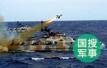 普京:俄军为消灭叙利亚境内恐怖分子做出决定性贡献