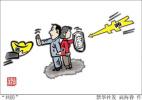 今年辽宁通报违反中央八项规定精神典型案件311起