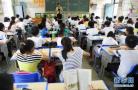 济宁大班额消控居全省前列 今年新招聘教职工4067人