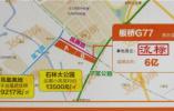 南京土地市场冷清收官 明年房价或将小幅下跌