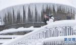 加拿大遭遇极寒天气