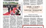 解放军报:坚决拥护党中央对房峰辉的处理决定