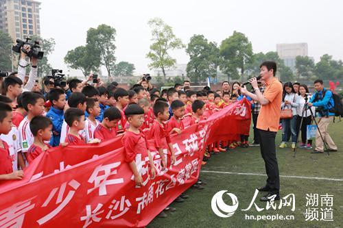 足球梦 中国梦 书画公益拍卖会