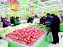 潍坊城区部分蔬菜价格上涨 受天气、运输等因素影响