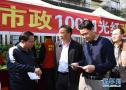 郑州国家级互联网骨干直联点再扩容 中部第3