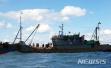 没完没了!韩国海警周末两天连扣4艘中国渔船