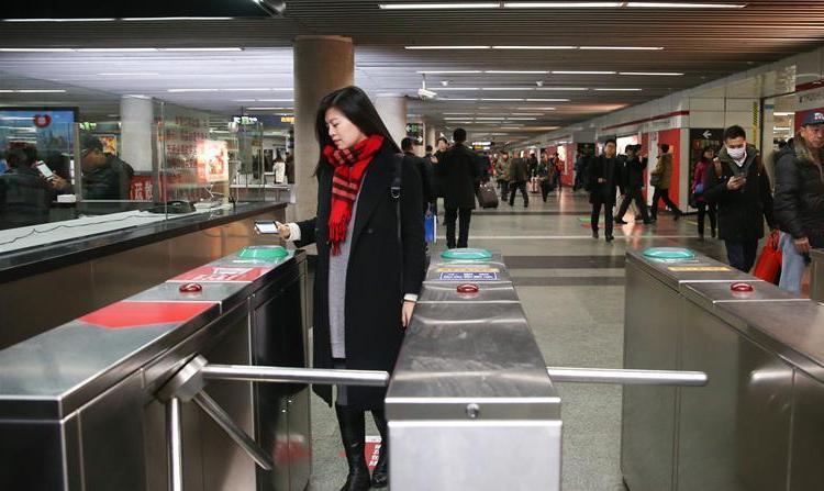 上海地铁刷手机进站