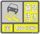 辽宁发布道路结冰黄色预警 包括沈阳市区、抚顺等地