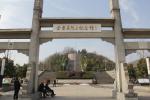 """安徽这个地方诞生59位开国将军被称""""中国第二将军县"""""""