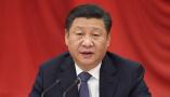 中国共产党第十九届中央委员会第二次全体会议在京举行