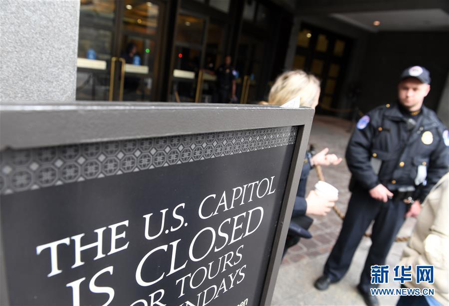 美国国会游客中心暂时关门