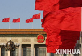 十二屆北京市政協收到提案5793件 立案5427件!