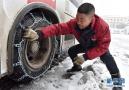 人力除冰扫雪保安全