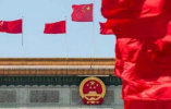 省级政协领导班子完成换届 23省份政协主席换人