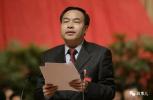 一半新面孔,重庆新一届市政府领导班子选出