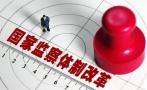 """江苏监察体制改革试点""""第一案""""落地 无锡这个官员载了!"""