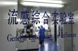 中国南北方流感疫情均出现下降趋势