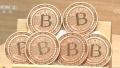 北京互金协会:部分跨境虚拟货币平台面临被取缔风险