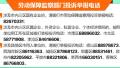 青岛市人社局解读2018年春节加班费相关政策