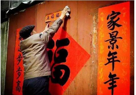 超级大乐透开奖结果:一起来看看古人最智慧的QQ签名:拟春联、请福字竟然有这么多讲究