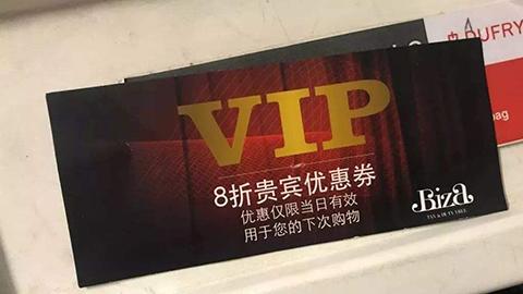 新加坡金沙娱乐华人:中国人就要多花钱,涉事免税店道歉 你会买账吗?