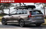 沃尔沃全新V60官图曝光 2月21日全球首发