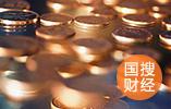 2017年北京居民人均可支配收入实际增长6.9%
