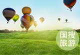 中国游客消费给力:英国有车站首次用中文报站了