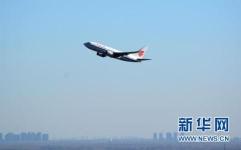 春节长假 济南机场服务进出港旅客32.63万人次