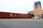 沈阳工业大学近七成研究生省内就业 近半数在沈阳工作