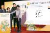 台湾媒体人:台湾民众太爱和大陆比较 越比越痛苦